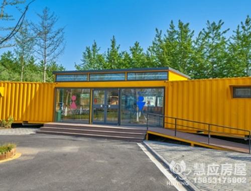 集装箱模块化建筑
