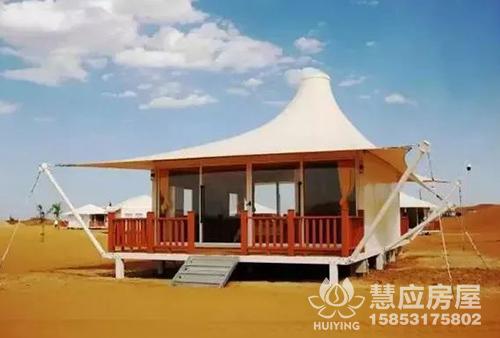 营地帐篷房