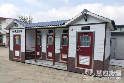 装配式公厕规划