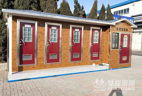 装配式公厕工程