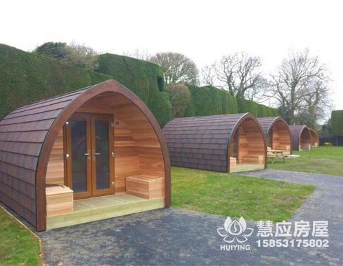环保装配式木屋