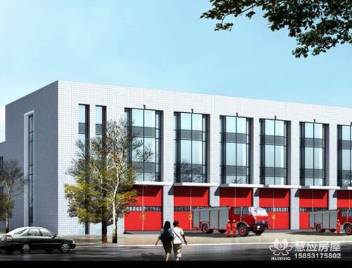 消防站建设