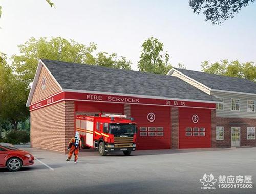 微型消防站车库建设