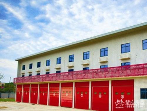 消防站建造
